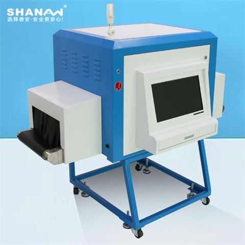 SAXR-9010HD型X射线异物检测机