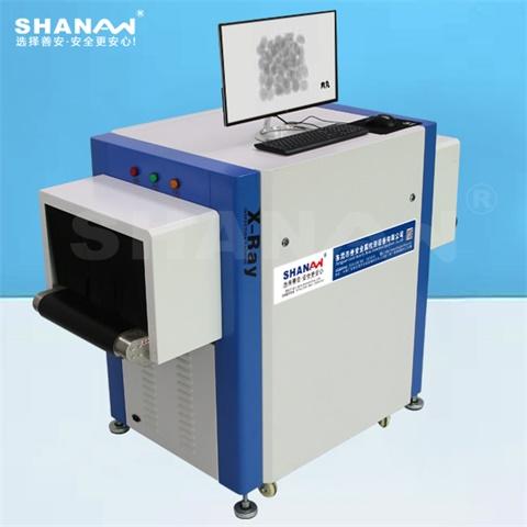 SAXR-9008型X光异物检测ji