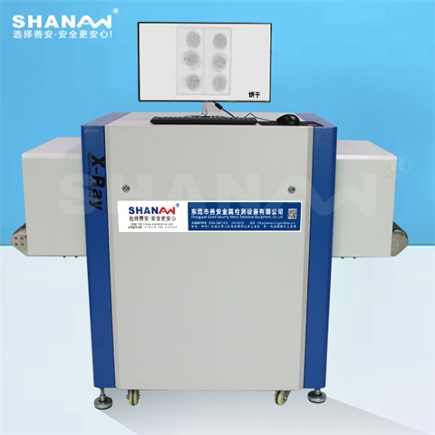 SAXR-9008HD型Xguang异物检测机