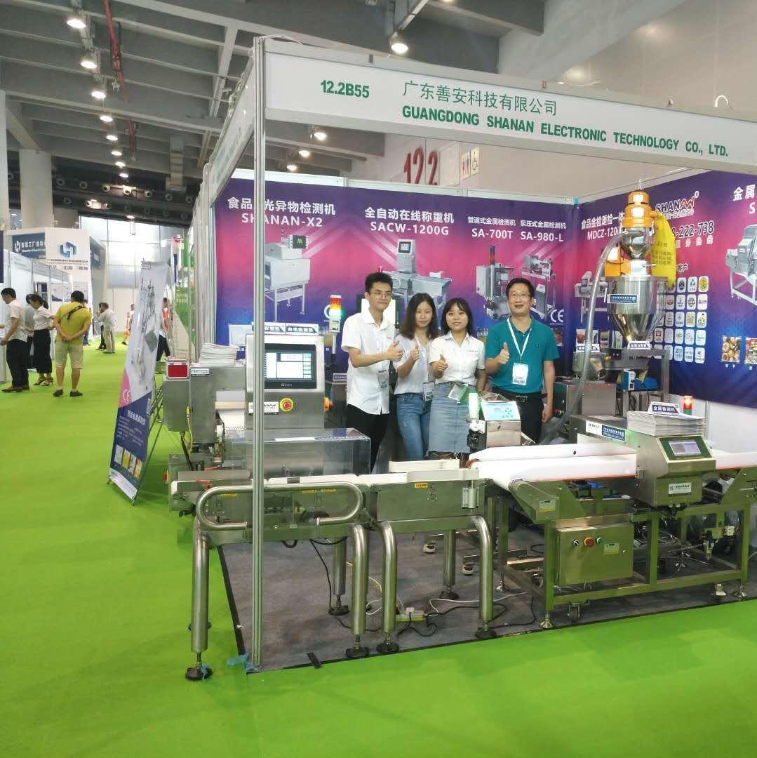 2018第27屆廣州國際食品機械設備展覽會(hui)現場