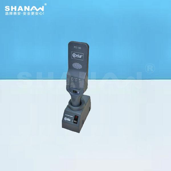 SA-140/140VR高灵敏度手持贝博app体育官方下载安装探测器
