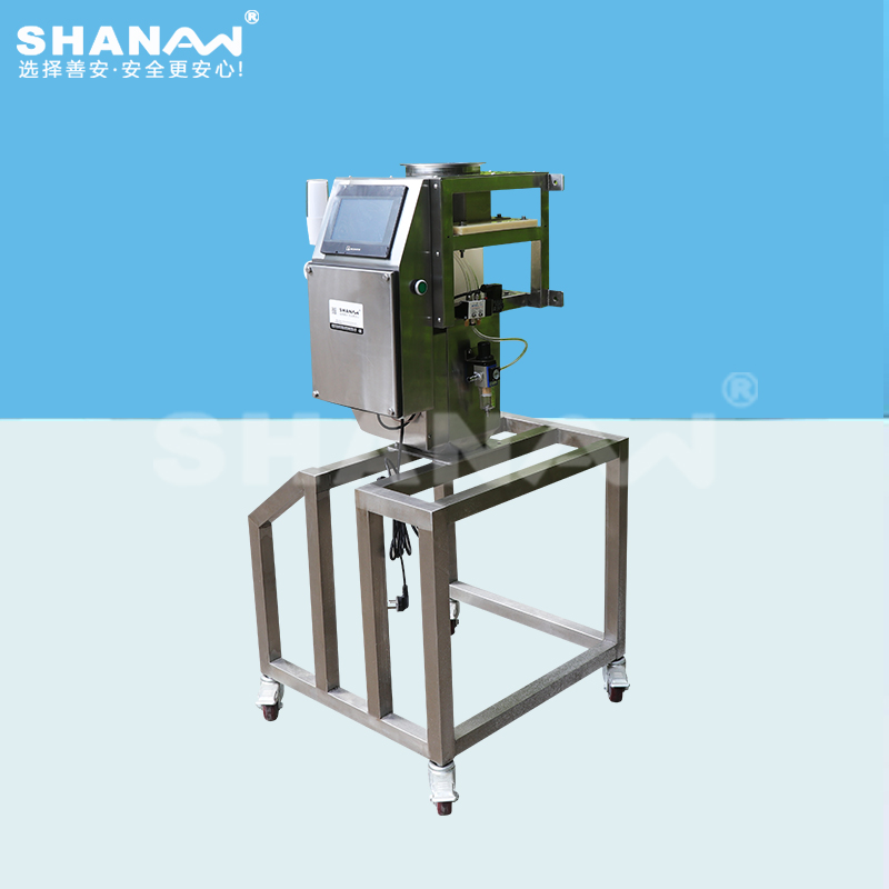 SAMD-700D触ping高jing度guan道式金属分离器