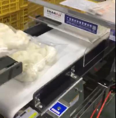 佛山润汇shi品购maishi品金shu检测机?