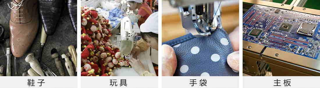 适用行业-09_看图王.jpg