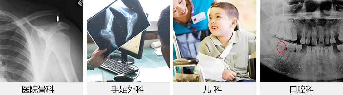 适用行业-10_看图wang.jpg