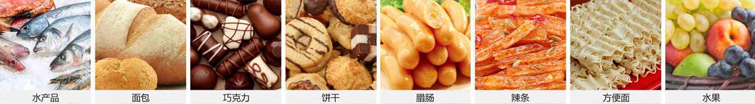 适用xing业-07_看图wang kao贝.jpg