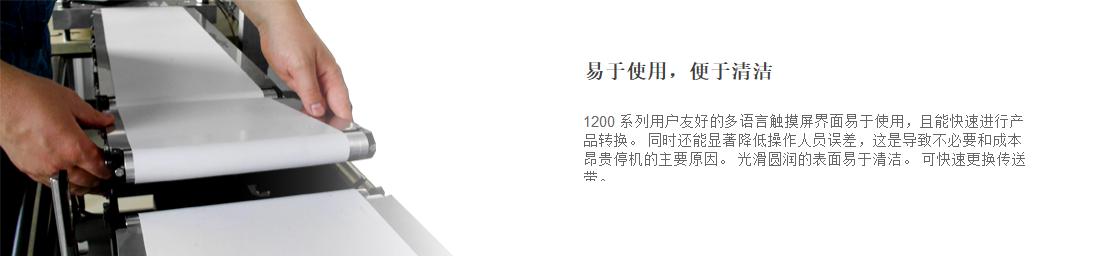 傲游截图20180418102701.png