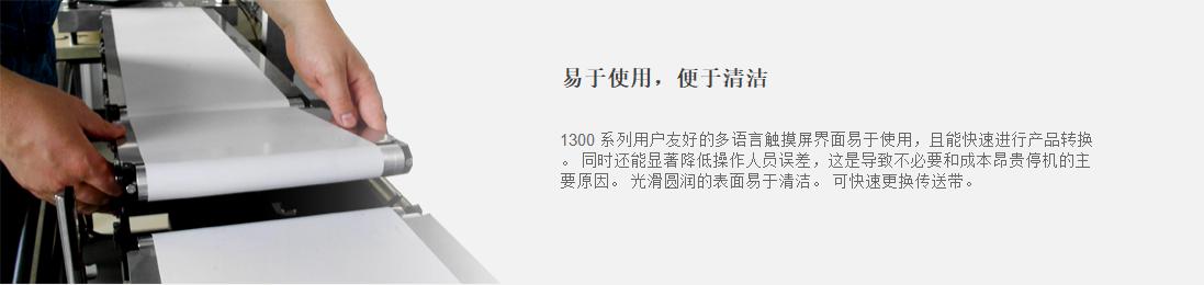 傲游截图20180418113429.png