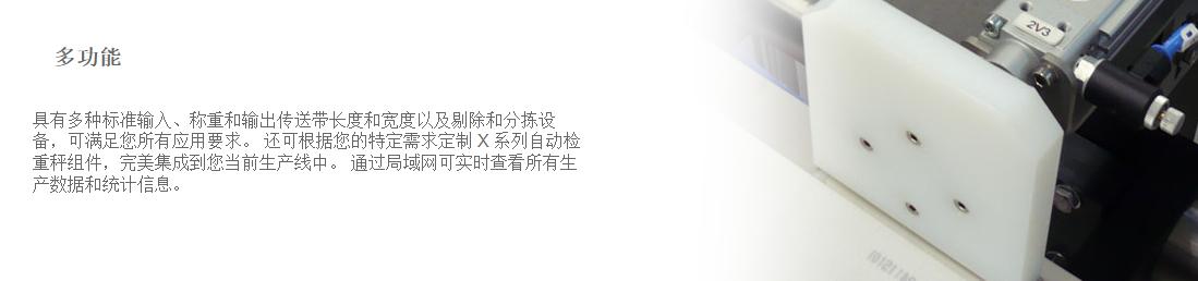 傲游截图20180418105917.png
