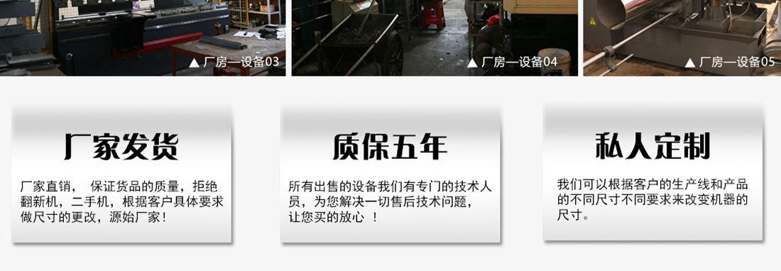 善(shan)安(an)科(ke)技