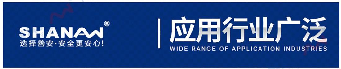 SAMDCW-120Agaojing度金检称zhong一体ji_07.jpg