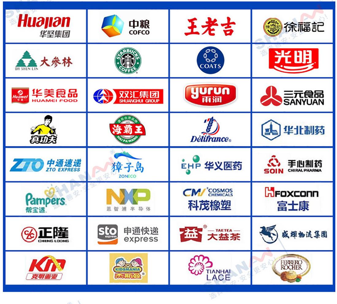 SAMDCW-120Agaojing度金检称zhong一体ji_11.jpg